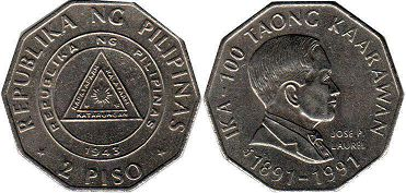 Филиппины 2 писо - Philippnes 2 piso Laurel 1891-1991