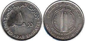 ОАЭ 1 дирхам 2003 - United Arab Emirates 1 dirham 2003 national bank