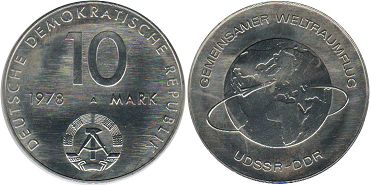 Germany Demoсratc 10 mark 1978