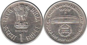 Индия 1 рупия - India 1 rupee 1993 Parliamentary Conference