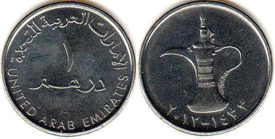 Эмиратские деньги снять коттедж на бали