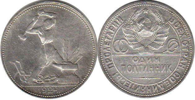 33 coins ru нумизматика в донецкой области