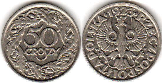 50 грош 1923 монета 5 рублей 2010 года стоимость