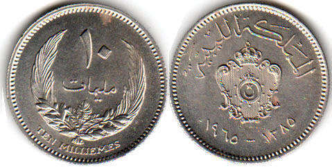 Монеты ливии каталог что такое блистерная упаковка фото