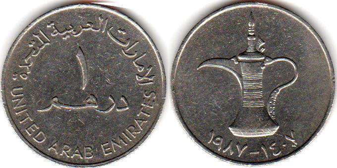 Арабские эмираты валюта монеты сайты франции недвижимость