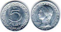монета Венгрия 5 филлеров 1955