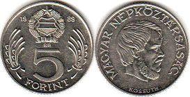 монета Венгрия 5 форинтов 1988