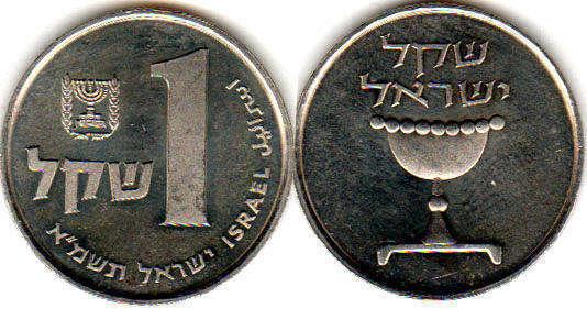 1 100 шекеля: