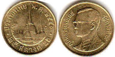 25 сатанг 3 копейки 1955 года цена стоимость монеты
