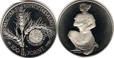 монета Венгрия 100 форинтов 1981