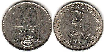 монета Венгрия 10 форинтов 1972