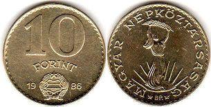 монета Венгрия 10 форинтов 1986