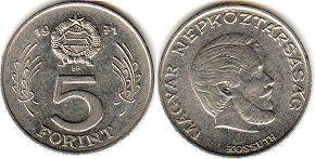 монета Венгрия 5 форинтов 1971