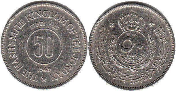 Монеты иордании каталог монета николай 2 1899 золото