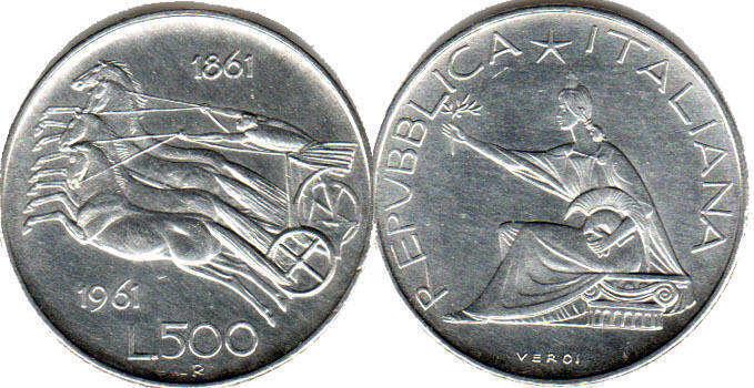 1 гривня 2010 г