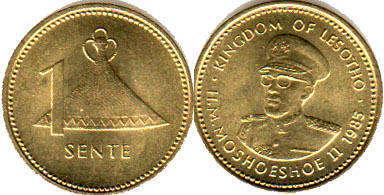 Монеты лесото каталог 20 тиын монета