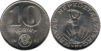 монета Венгрия 10 форинтов 1981