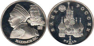 10 копеек 1924 года цена серебро
