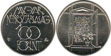 монета Венгрия 100 форинтов 1985