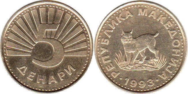 Монеты македонии каталог покупка украинских монет 50 копеек 1992 года