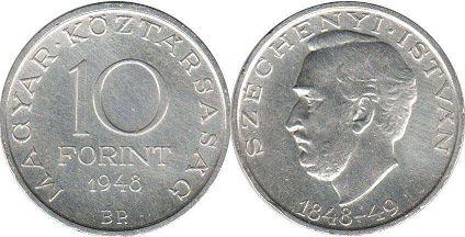монета Венгрия 10 форинтов 1948