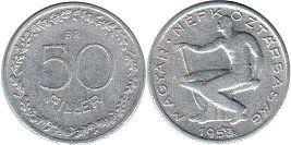 монета Венгрия 50 филлеров 1953