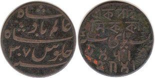 Bengal Presidency 1 pice ND (1808)