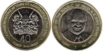 Kenya 40 shillings 2003 Independence