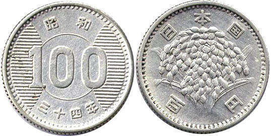 Японские монеты - нумизматический онлайн каталог с фото и ценами ... | 271x538