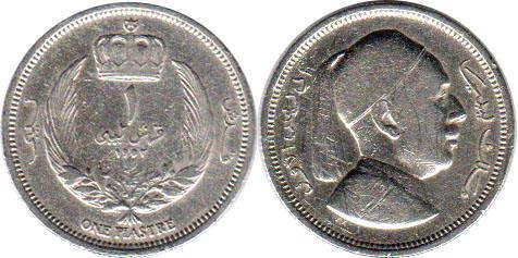Монеты ливии 10 рублей воронеж 2012 года цена
