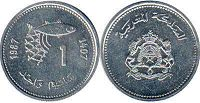 Morocco 1 centime 1987