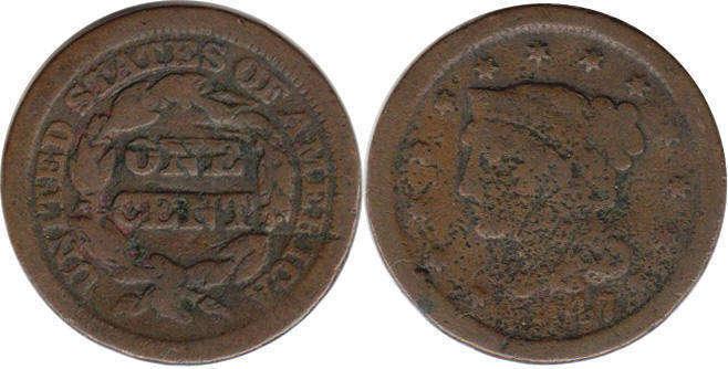Монета one dime liberty 1973 псалтырь 18 века цена