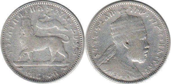 Монеты эфиопии каталог 5 копейка 2008 года цена