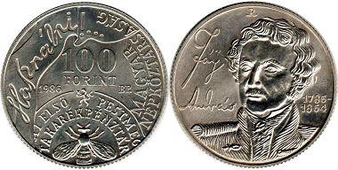 монета Венгрия 100 форинтов 1986