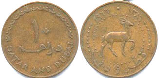 Катар и дубай монеты сколько стоит жить в финляндии