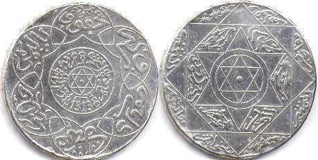 Morocco 1 rial 1896