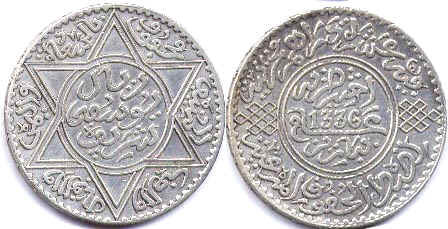 Morocco 1 rial 1918