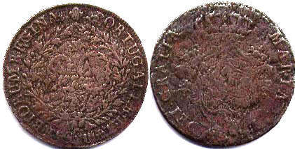 Portugal Azores 20 reis 1796