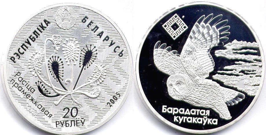 монета рубль 1856 спб цена