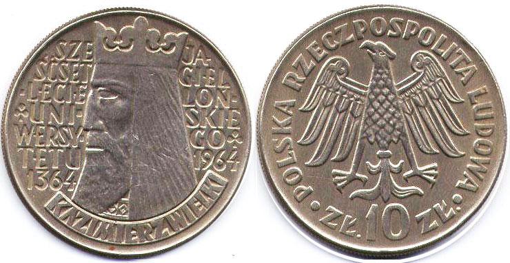монеты дару