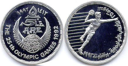 Египет 5 фунтов Олимпиада - Egypt 5 pounds 1992 25th Olympic Games