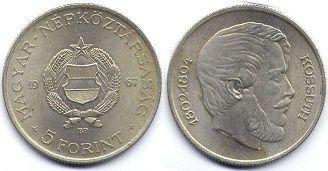 монета Венгрия 5 форинтов 1967