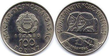 монета Венгрия 100 форинтов 1980