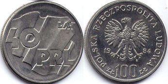 Каталог польских монет с ценами серебро в слитках цена