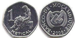 Мозамбик 1 метикал - Mozambique 1 metical 2006