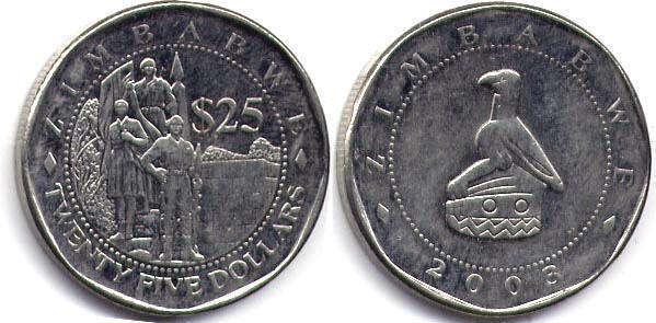 Монеты зимбабве каталог 50 копеек 1924 года цена в украине