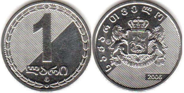 Цена монете 5республика грузия кляйстеры для банкнот