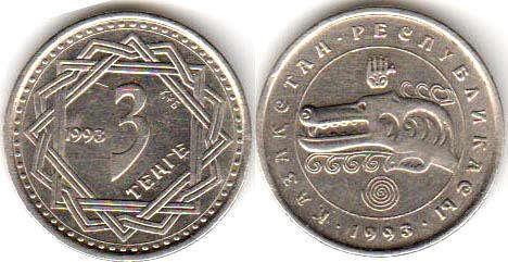 Казахстан 3 тенге,1993 годаxf+