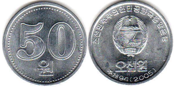 Монеты кндр каталог монета elizabeth 2 dg reg fd 1977