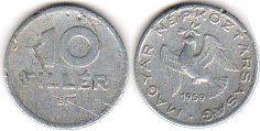 монета Венгрия 10 филлеров 1959